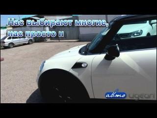Детейлинг MINI Cooper г.Альметьевск