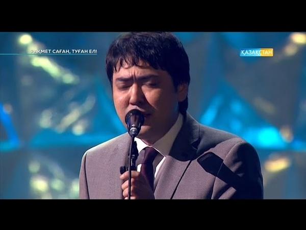 Мейрамбек Бесбаев - Қол жетпесім