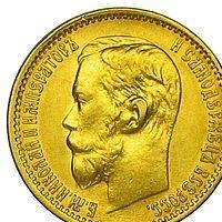1 zloty 1993 цена продать
