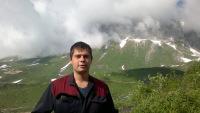 Андрей Нерсесьян, 31 марта 1986, Краснодар, id71315478