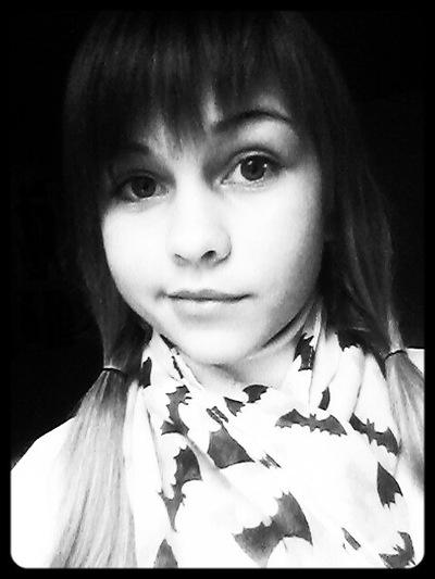 Екатерина Вакалова, 15 июня , Ростов-на-Дону, id133419554
