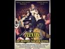 Teenape Vs. The Monster Nazi Apocalypse / Обезьяныш против Монстра нацистского апокалипсиса (2011)