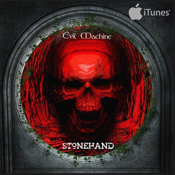 Новый альбом STONEHAND - Evil Machine (2013)