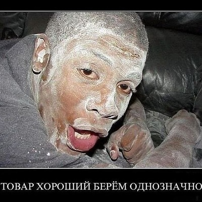Денис Сергеев, 30 апреля 1988, Донецк, id180366028