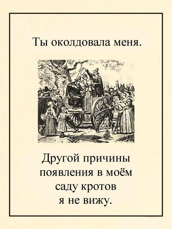 Александр Торопов |