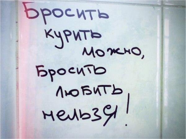 грустные авы вконтакте: