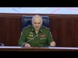 Генштаб России системы ПВО Сирии перехватили 71 ракету стран коалиции