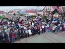 Казус на открытии праздника в белорусском Дятлово