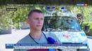 Новости на Россия 24 Температура в Астрахани может подняться выше 43 градусов