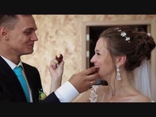 Свадебная история Богдана и Алёны