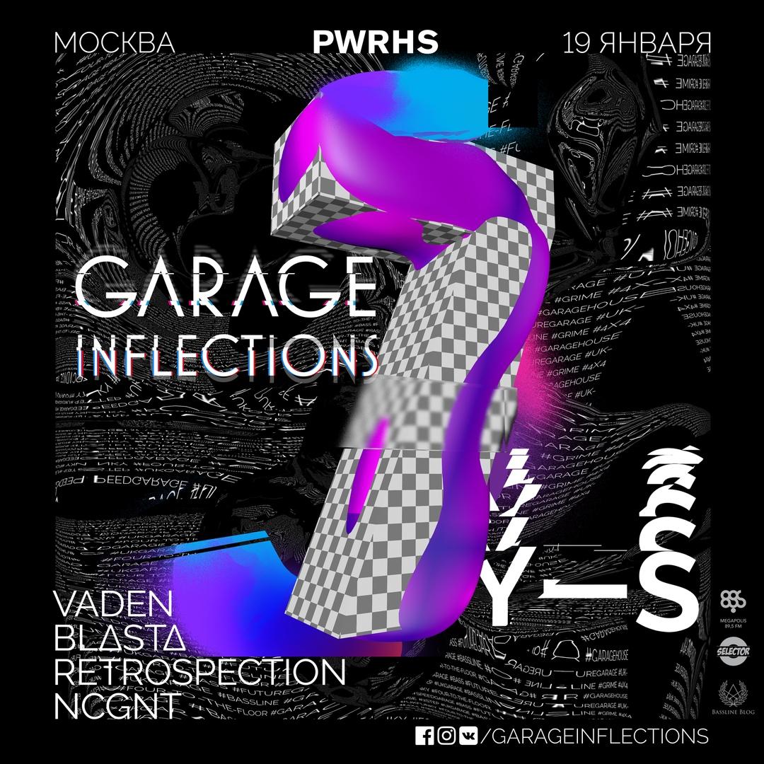 Афиша 19.01 Garage Inflections 7 Years Powerhouse
