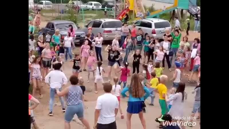 ZUMBA kids в Усть Илимске Дворовые игры