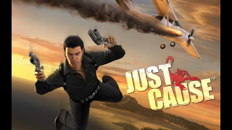 Just Cause 1 (Кривой Санстрайк)