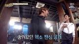 Kang Daniel's Signature Dance (with EXO Chanyeol) - Master Key EP4