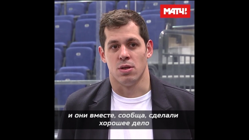 Малкин вместе с юными хоккеистами установил рекорд Гиннесса