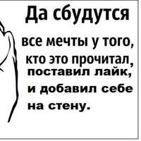 Михаил Щека, 19 мая , Хабаровск, id184152536