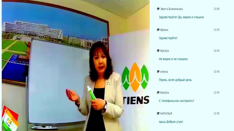 Зубная паста Тяньши.А вы знали это о зубная пасте Тяньши Тиенс Tiens?
