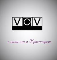 Косметика vov в красноярске купить