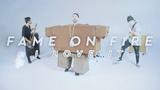 I Love It - Kanye West &amp Lil Pump (Fame On Fire Rock Cover) Trap Goes Punk
