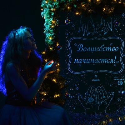 Ирина Руснак