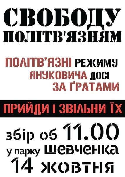 25 человек задержаны после футбольного матча в Борисове, - МВД Беларуси - Цензор.НЕТ 1541