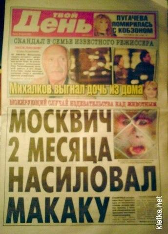 """В РФ задумали разработать """"моральный кодекс"""" для бескультурных туристов-россиян: """"Отпуск - это не узаконенный двухнедельный запой"""" - Цензор.НЕТ 9415"""