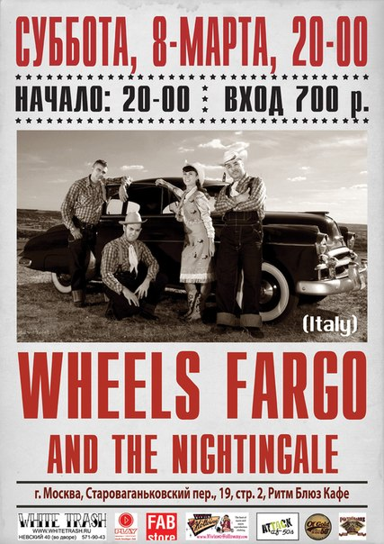 08.03 WheelsFargo And the Nightingale в Ритм Блюз Кафе