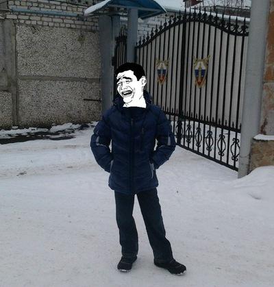 Илья Яковлев, 20 апреля 1979, Курган, id193761004
