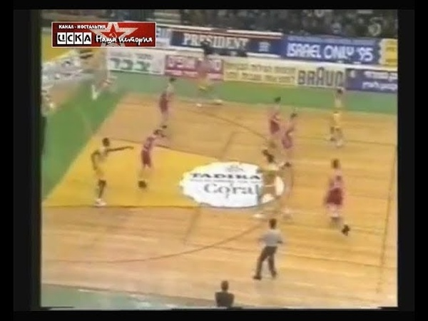 1995 CSKA (Moscow) - Maccabi SC (Tel-Aviv, Israel) 87-78 Men Basketball EuroLeague, review 2