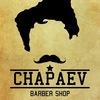 Chapaev Barbershop