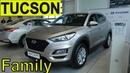 Новый Hyundai TUCSON 2.0 л 150 л.с 6AT 2WD самая ходовая народная комплектация Family