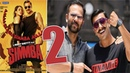 Simmba 2 Movie Announce By Director Rohit Shetty Simmba Sequel Ranveer Singh Ajay Devgn