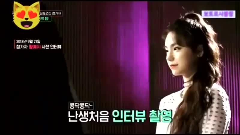 181209 Второе превью к четвертому эпизоду шоу SBS @ The Fan