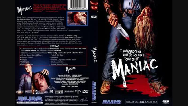 Maniac (1980) V.O Subt Esp Cast