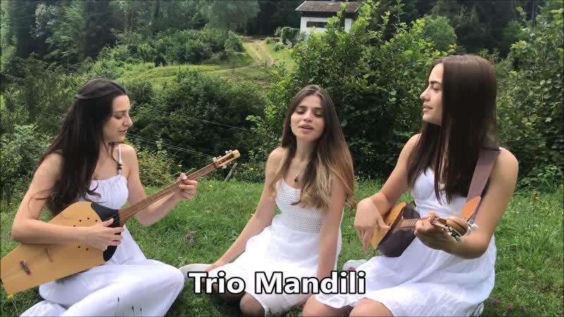 Trio Mandili - Sheni Tvalebi (Your eyes)