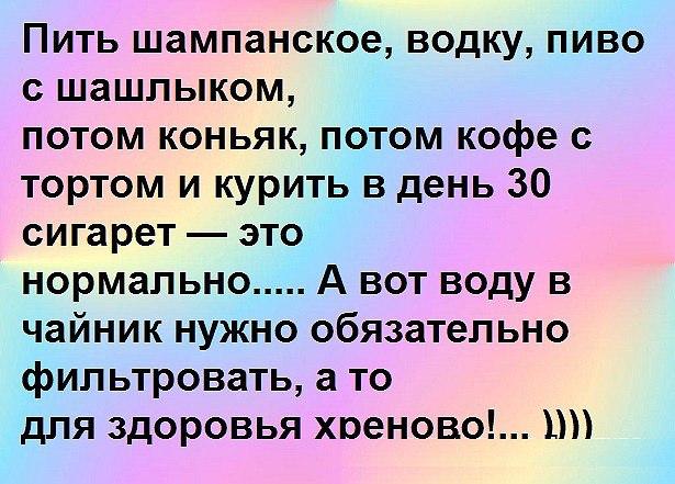 https://pp.userapi.com/c543103/v543103508/31bb5/KrZgQ8W3Qno.jpg