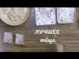 ПроСТО/Про100 Кухня - 4 сезон 02 серия