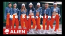 Graves No Sunshine Euanflow Choreography ALiEN