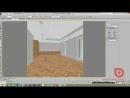Визуализация интерьера c нуля и до результата в 3Ds MAX Corona Render — копия