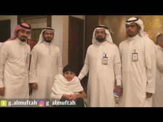 Чудо-мальчик Ганим аль-Мифтах совершает обряд умра.