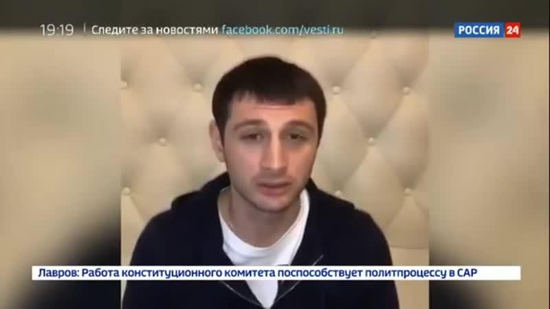 Ирония судьбы. Мамаев и Кокорин встретят Новый год в СИЗО - Россия 24