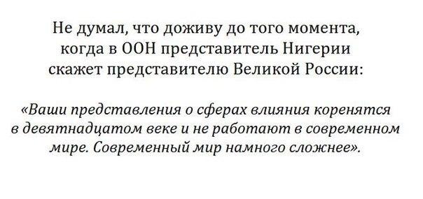 МИД Австралии: Сегодня начали действовать санкции против 50 человек и 11 компаний в поддержку суверенитета Украины - Цензор.НЕТ 7995