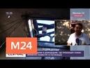 Жильцов горевшего в Домодедове дома временно разместят в гостиницах - Москва 24