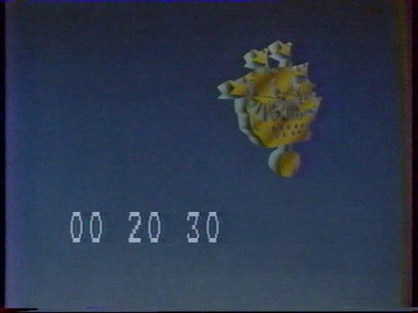 Фрагмент часов (ЦТ, 1989)