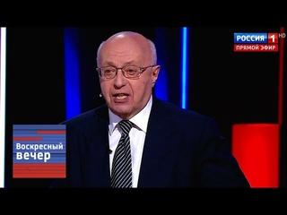Кургинян: «Эпохе религиозного суверенитета пришел конец!» Воскресный вечер с Владимиром Соловьевым