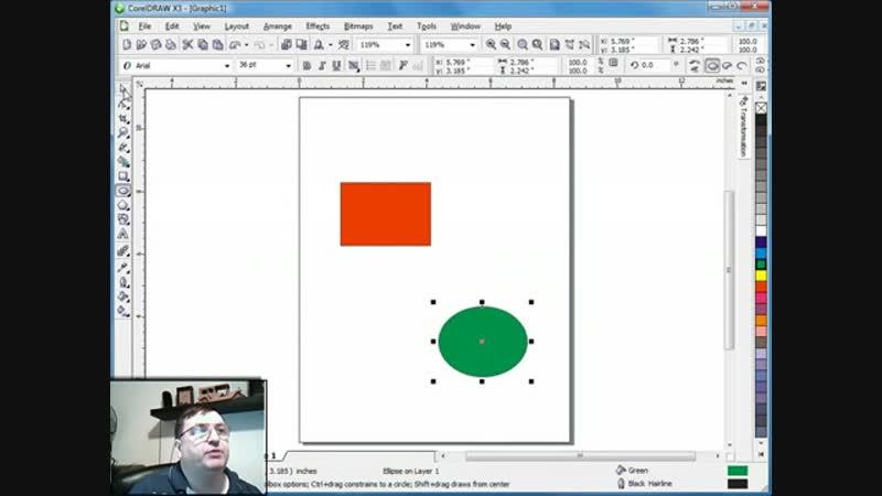 Corel Draw x3 Basics. Pick Tool