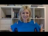 Инесса Мелешко: «Как полюбить себя»