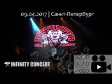 Distemper - Концерт в Санкт-Петербурге 09.04.17 (мультикам)