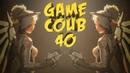 Game COUB 40 Врыв игровых кубов coub приколы в играх twitchru баги