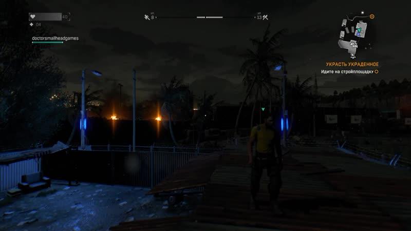 Зомби! Кругом зомби! Dying Light прохождение 44 » Freewka.com - Смотреть онлайн в хорощем качестве
